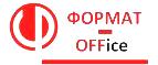 Формат-Офис
