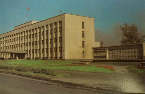 Администрация Череповца - Череповец - Справочная
